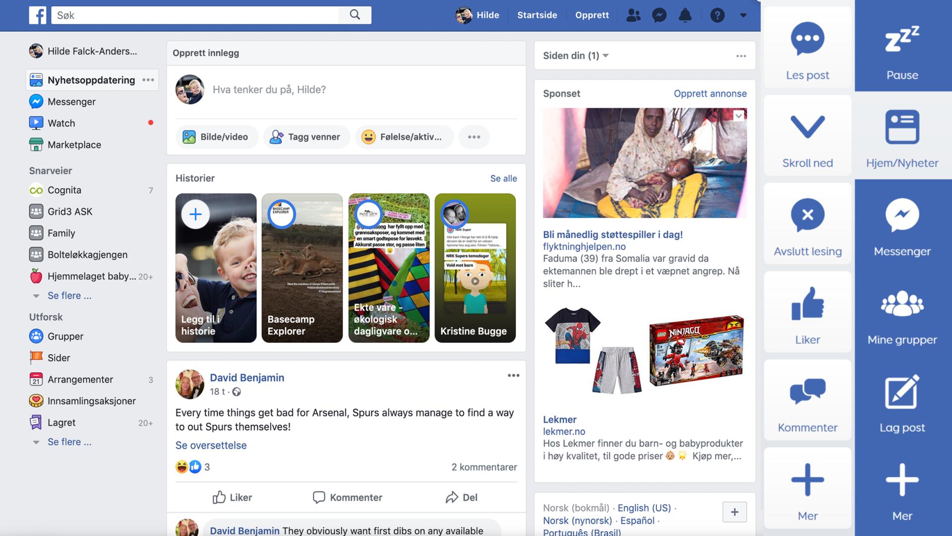 Nytt Facebook-oppsett i Grid 3